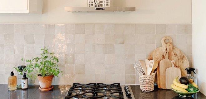 5 X Designtegels voor de keuken