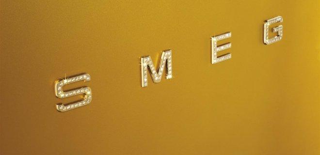 Jaren 50 koelkast Smeg in Swarovski Gold