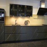 Stijlvolle keukenwand | Bokmerk