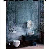Laufen badkamer | Catalogus